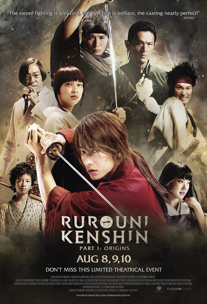 The Rurouni Kenshin Saga